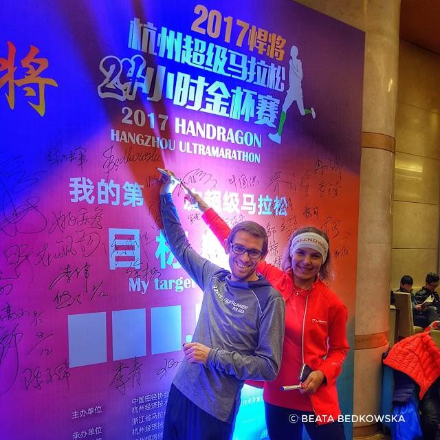 Hangzhou Ultramaraton