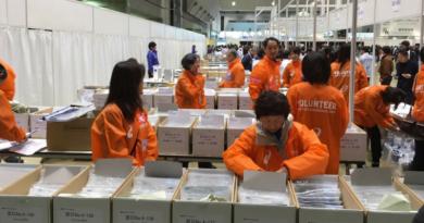 Tokio Maraton - biuro zawodów