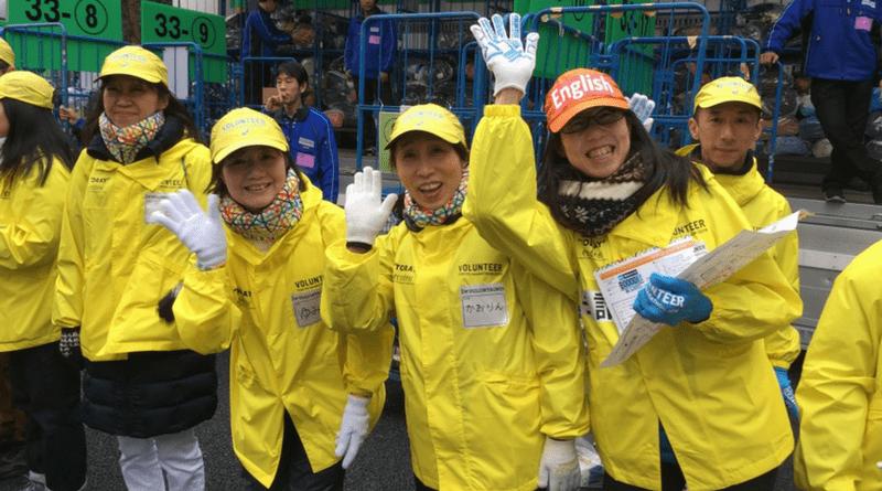 Wolontariusze Tokio Maraton