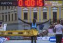 Półmaraton w Ołomuńcu z rekordem imprezy