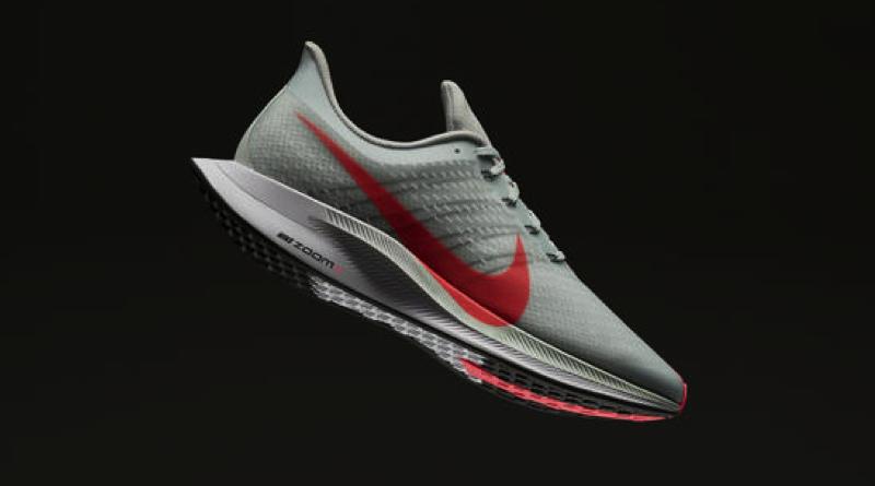 Nike Zoom Turbo