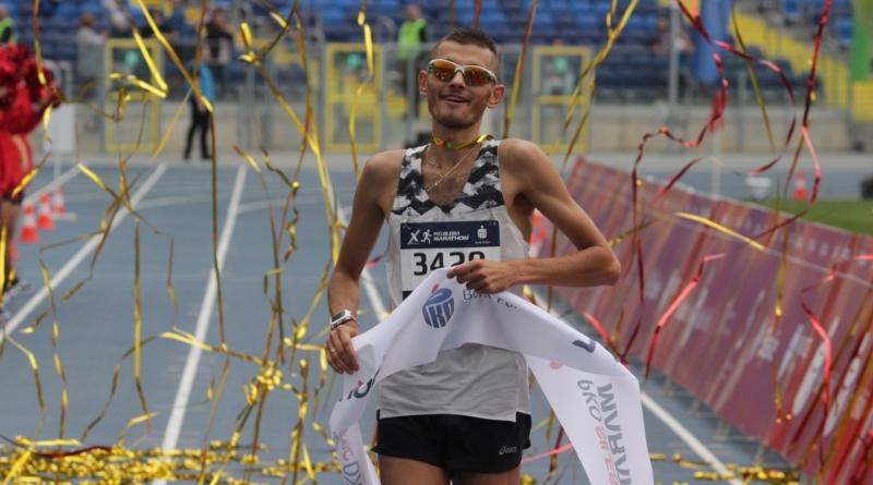 Silesia Marathon
