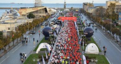 Bieg Niepodległości Gdynia