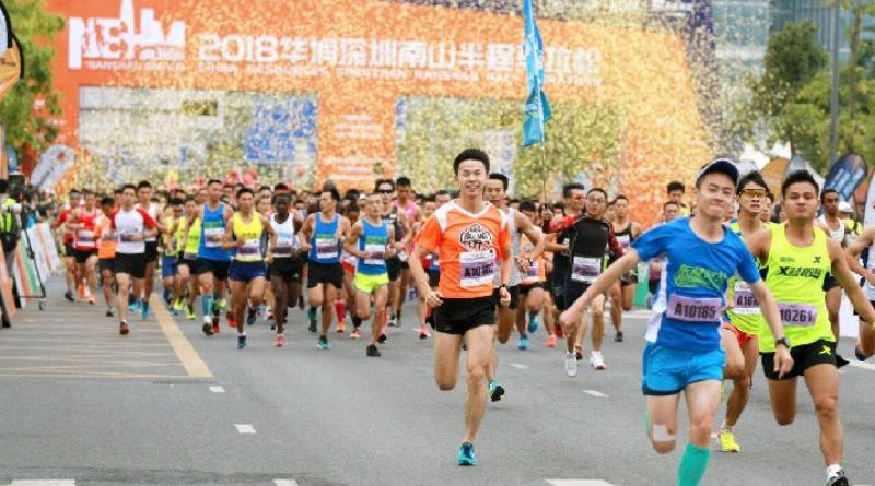 Masowe Oszustwo Na Polmaratonie W Chinskim Shenzhen 258 Osob Ukaranych Biegowe Pl Wszystko O Bieganiu