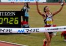 Maraton w Fukuoce