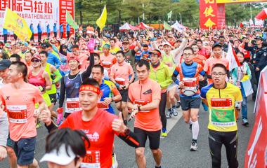 Shenzen Marathon