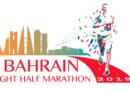 Bahrain Night Half Marathon