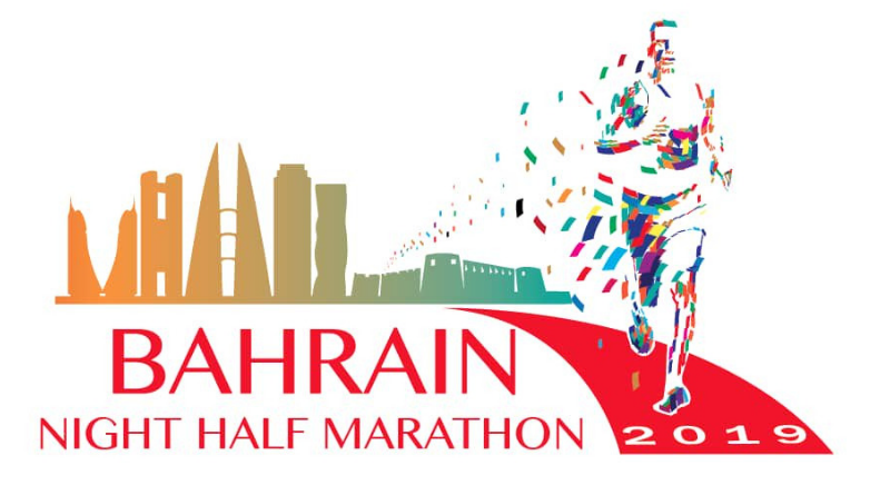 Bahrain Night Half Marathon